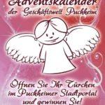 Ab heute wieder: ran an die Gewinne! Der Online-Adventskalender des Puchheimer Stadtportals.
